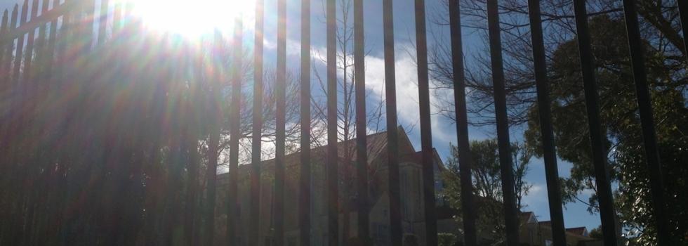 Kwikfynd Boundary fencing aluminium 3